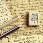 הסוף לשגיאות כתיב באתר שלך